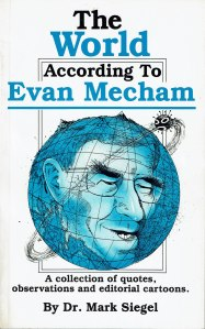 world-according-to-evan-mecham2